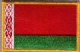 Flag Patch - Belarus 08